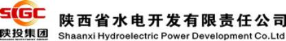泛微OA系统签约陕西省水电开发有限责任公司