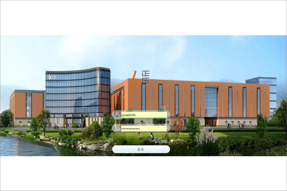 浙江正庄实业有限公司钱柜娱乐官网OA系统项目验收