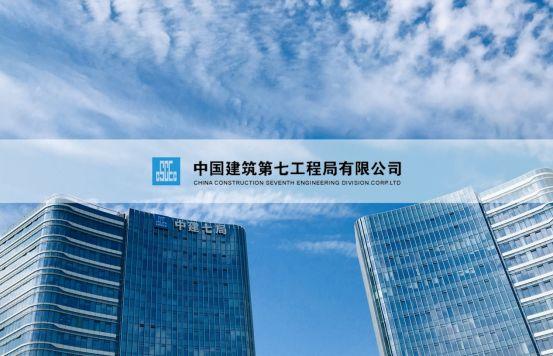 泛微OA系统签约中国建筑集团有限公司