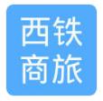 泛微OA系统签约陕西西铁商旅集团有限公司