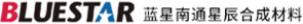 泛微OA系统签约南通星辰合成材料有限公司
