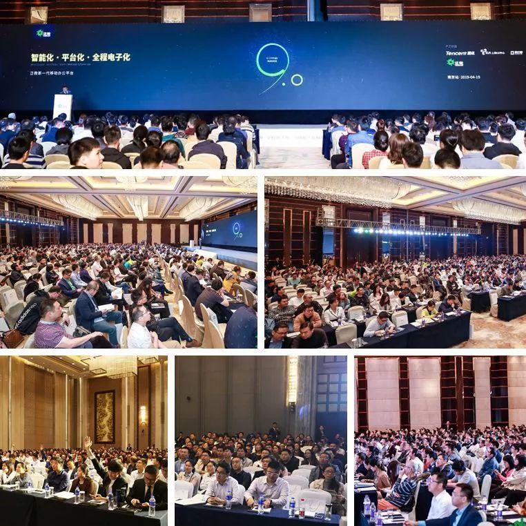 泛微新一代移动办公平台体验大会走入郑州、南昌、大连和南京四城
