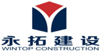 泛微OA系统签约浙江永拓建设有限公司茂名分公司