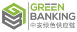 泛微OA系统签约中安绿色(福州)供应链集团有限公司