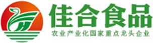 泛微OA系统签约徐州佳合食品有限公司