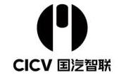 泛微OA系统签约国汽(北京)智能网联汽车研究院有限公司