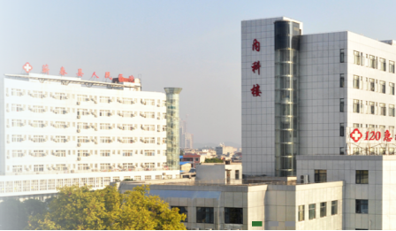 泛微OA办公系统成功签约蕲春县人民医院 18 08 02图片