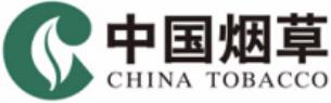泛微OA系统签约山东潍坊烟草有限公司