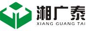 泛微OA系统签约湖南广泰投资有限公司