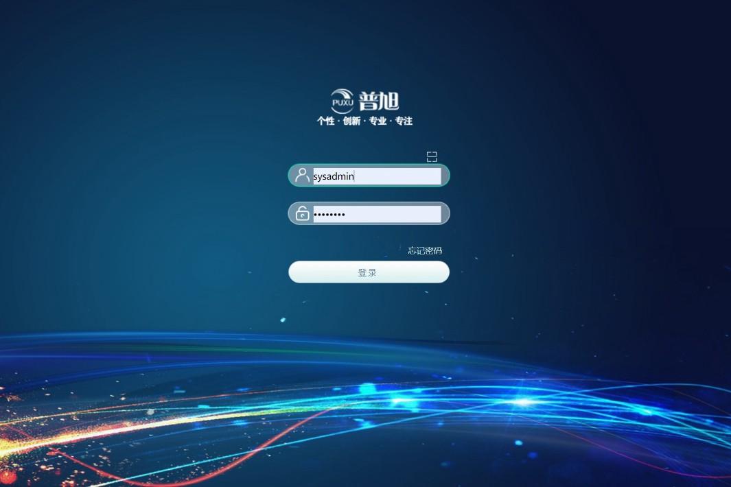 江苏普旭软件信息技术有限公司钱柜娱乐官网OA系统项目验收