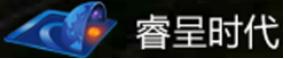 泛微OA系统签约北京睿呈时代信息科技有限公司