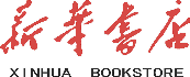 泛微OA系统签约山东新华书店集团有限公司