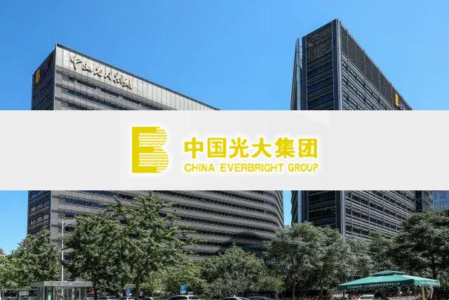 泛微OA系统签约中国光大集团股份有限公司