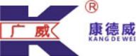 泛微OA系统签约广东康德威电气股份有限公司
