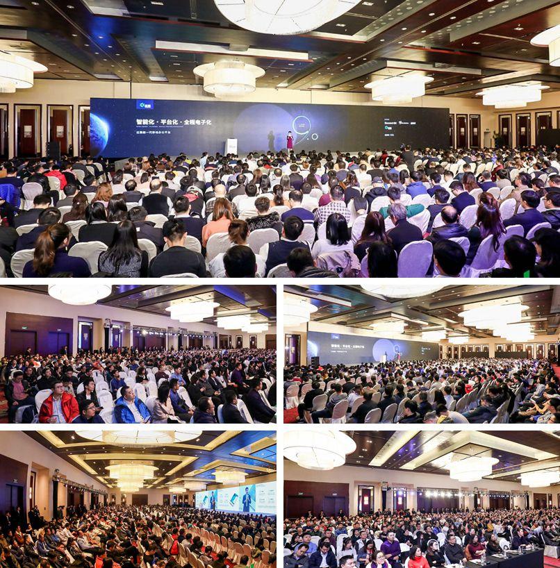 泛微新一代移动办公平台体验会走入北京