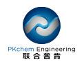 泛微OA系统签约北京联合普肯工程技术股份有限公司