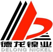 钱柜娱乐官网OA系统签约江苏德龙镍业有限公司