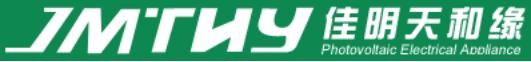 泛微OA系统签约浙江佳明天和缘光伏科技有限公司