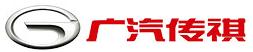 泛微OA系统签约广州汽车集团乘用车(杭州)有限公司